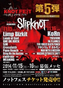 knotfestjapan2014